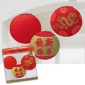 Chinese New Year Lanterns-3 Pack