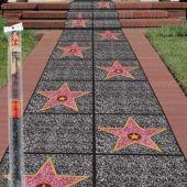 Walk of Fame Star Floor Runner